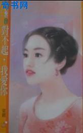 �Σ黄穑�我�勰�