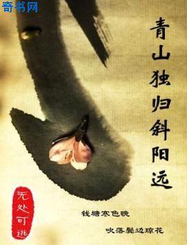 青山���w斜��h