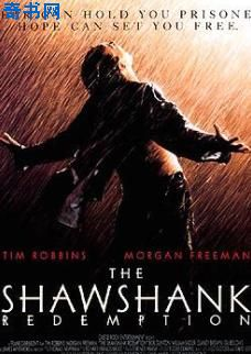 THE SHAWSHANK REMDEMPTIONtxt全集下载