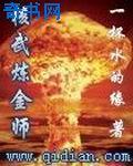 核武��金��
