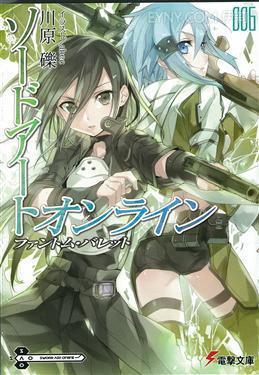 刀剑神域(1-8集)